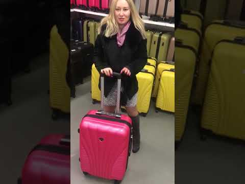 чемодан купить москва недорого