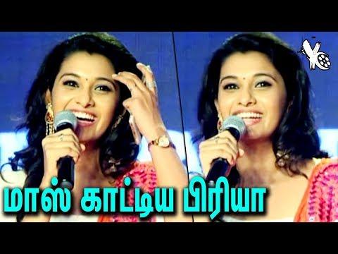 மாஸ் காட்டிய பிரியா | Priya Bhavani Shankar Speech In Meyatha Maan  |  Tamil Cinema