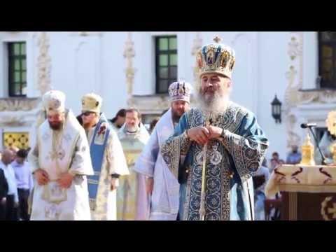 Богослужения в праздник Успения Богородицы в Киево-Печерской Лавре