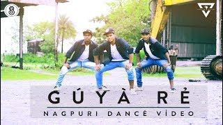 Aashiq BoyZz - Guiya Re Guiya Re(NKB Mix) ft. Sadri Beatz Entertainment || Nagpuri Dance Video