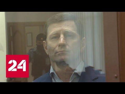 Тяжелый 2020-й: громкие события и происшествия - Россия 24