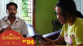 Raja Yogaya | Episode 04 - (2018-07-19) | ITN Thumbnail