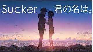 Your Name (Kimi no Na wa) x Sucker - Jonas Brothers [AMV]