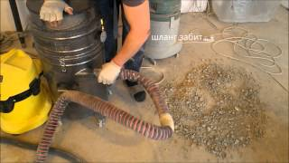 видео промышленный пылесос