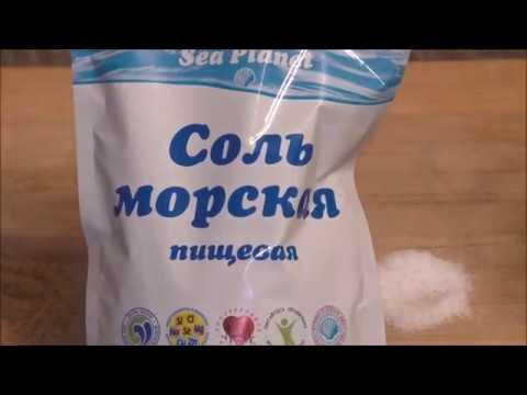 Польза морской соли