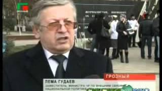 День журналиста в Чечне