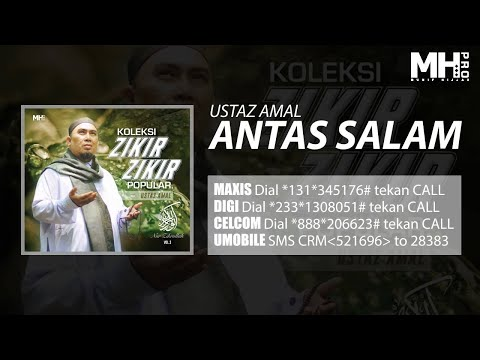 Ustaz Amal - Antas Salam (Official Music Audio)