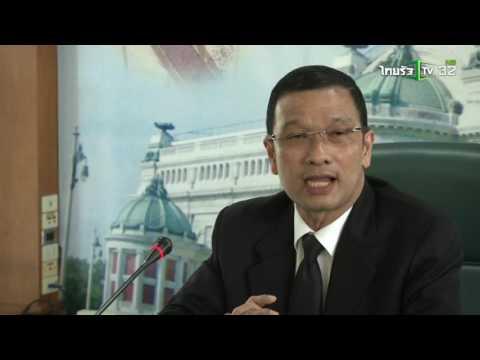 อธิการฯราชภัฏพระนคร แถลงเหตุการณ์ยิงอาจารย์ | 19-05-59 | second screen | ThairathTV