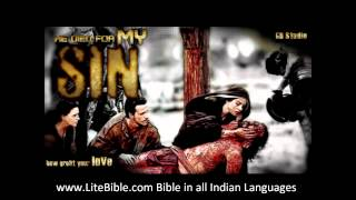 Jinda khuda Phir se Utha : Hindi Christian Song