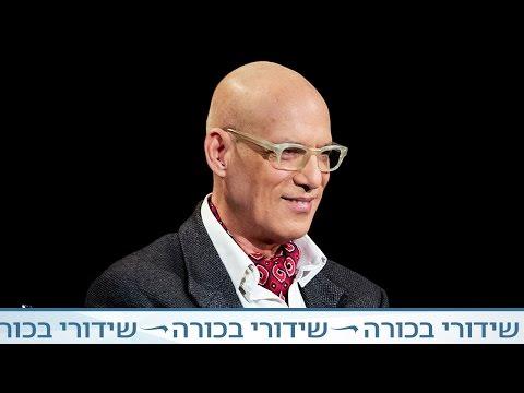 חוצה ישראל עם קובי מידן - בני ציפר