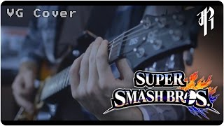 Super Smash Bros. (3DS & Wii U): Main Theme - Metal Cover || RichaadEB