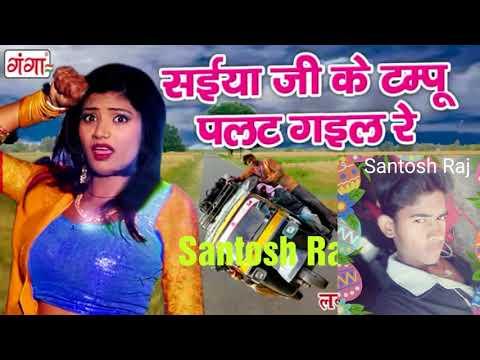 Avatar a Sakhi Saiya tempu se dj remix song
