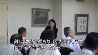 (株)青山プロダクション 代表取締役 青山夕香によるコンプライアンス...