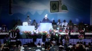 Jalsa Salana UK 2013 Nazm: Aik Dil Shishe