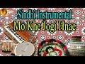 Download  Mo Khe Jogi Hnae Sindhi Instrumental Sindhi Music Full Hd Video