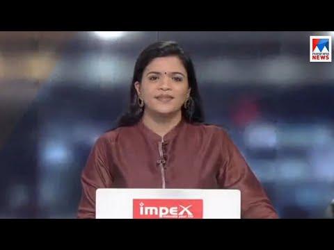 സന്ധ്യാ വാർത്ത  | 6 P M News |  News Anchor - Shani Prabhakaran | May 24, 2019