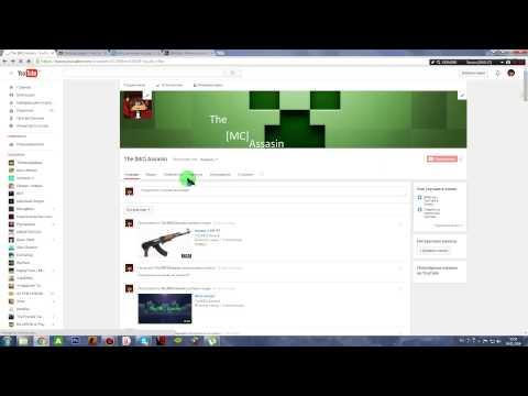 Как поставить картинку на видео в YouTube без програм!