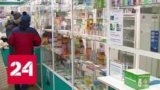Рецепт от обмана: как будет выглядеть новая маркировка на лекарствах