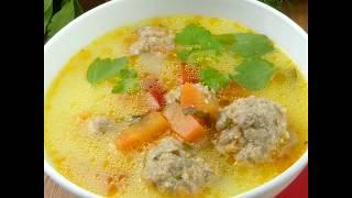 Ароматный суп с фрикадельками - Смотреть видео рецепты онлайн на youtube.