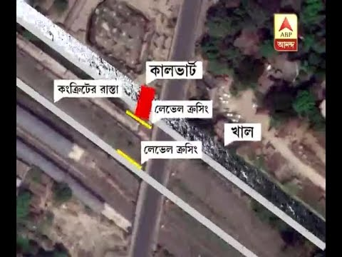 Majherhat bridge collapse: Cocerned authorities are looking for alternative ways