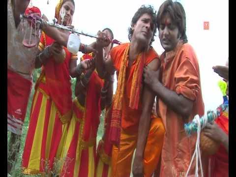Bhaiya Gir Jaaib Kaanwar Leke Bhojpuri Kanwar Bhajan [Full Song] Aayil Khesari Devghar Mein