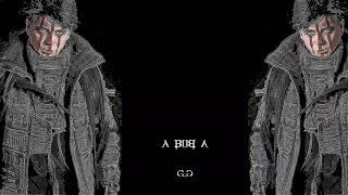 Gary Numan - A Black Sun (Official Audio)