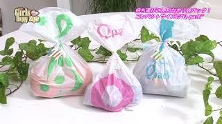 □GirlsHappyStyle!! 【ガールズハッピースタイル】で、ピカ子さん、矢沢心さん、安西ひろこさん、あびる優さんに【Q-pack】を紹介して頂きました。 ぜひご覧ください!! □東京 ...