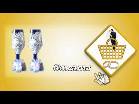 Интернет-магазин (каталог) Ekhpayrutyun.RU/shop, Красноярск