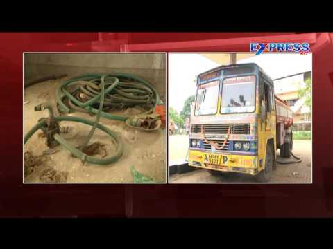 Adulterated Petrol busted in East Godavari Dist - Express TV