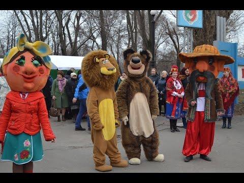 Празднование Масляной - 2016, Кривой Рог, Саксаганский район