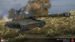 WZ-111 1-4 - 4к+ стремимся к 4,5к (продолжаем обучение)