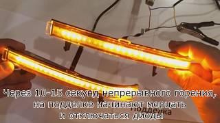 Повторители Лексус в зеркала Приора 2: отличие оригинала от подделки   MotoRRing.ru