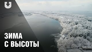 Заснеженные пейзажи Минского моря с высоты