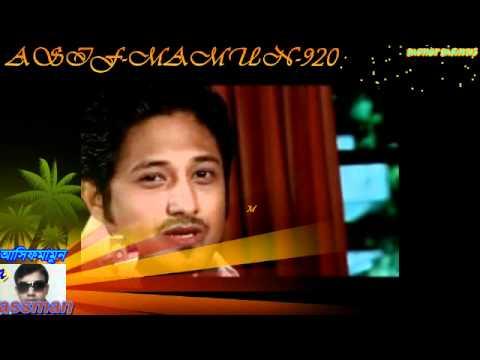 BANGLA SONG BY ASIF Chokheri jole lekha-ASIFmamun