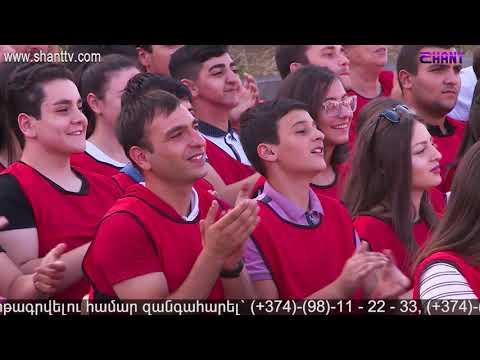 Sport Club -