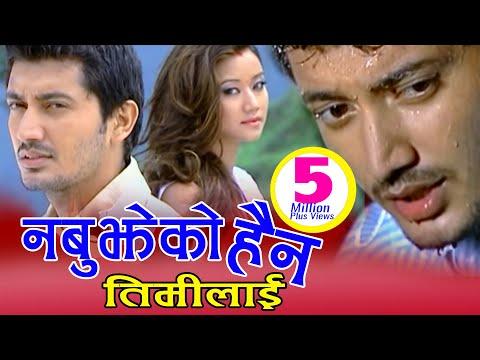 Nabujheko Hoina   नबुझेको हैन तिम्लाई [TARANGA-2] Full Video   Bindabasini Music_Swaroop Raj Acharya