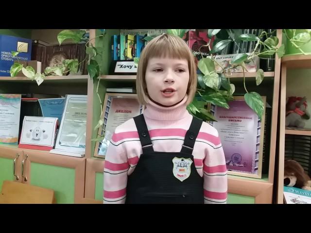 Изображение предпросмотра прочтения – МарияКомиссарова читает произведение «А вы, мои друзья последнего призыва!» А.А.Ахматовой