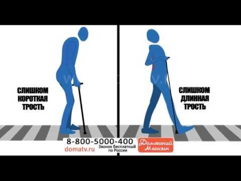 Интернет-магазин «кладовая здоровья» предлагает вам широкий ассортимент опорных тростей для ходьбы на сайте kladzdor. Ru. Наш телефон: 8.
