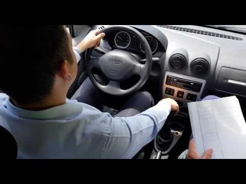 Proba practica a examenului auto, inregistrata audio-video
