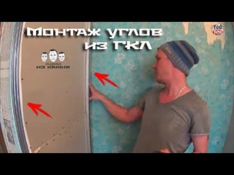 Как самостоятельно выбирать шпаклевку и шпаклевать стены
