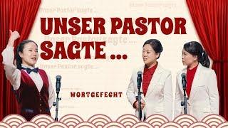Christliches Video | Unser Pastor sagte … | Auf wen hört man, um die Wiederkehr Jesu zu begrüßen