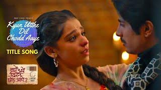 TITLE SONG - Kyun Utthe Dil Chhod Aaye | Female Version | Amdheer