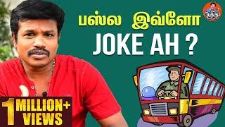 Madurai Muthu Latest Comedy