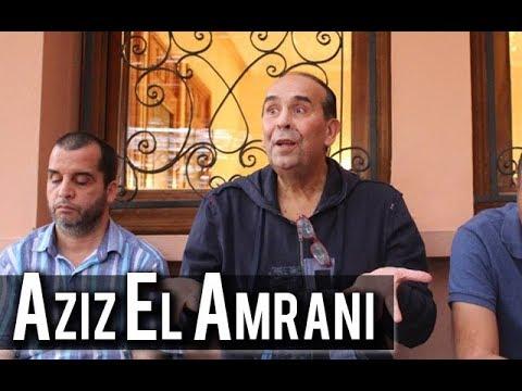 Conference: Vivre Dans L'élan (Aziz El Amrani & Aziz Ouazzani)