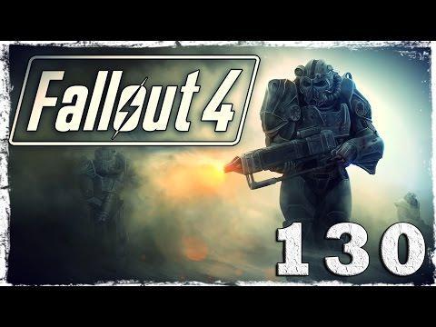 Смотреть прохождение игры Fallout 4. #130: Руины Бостонского аэропорта.