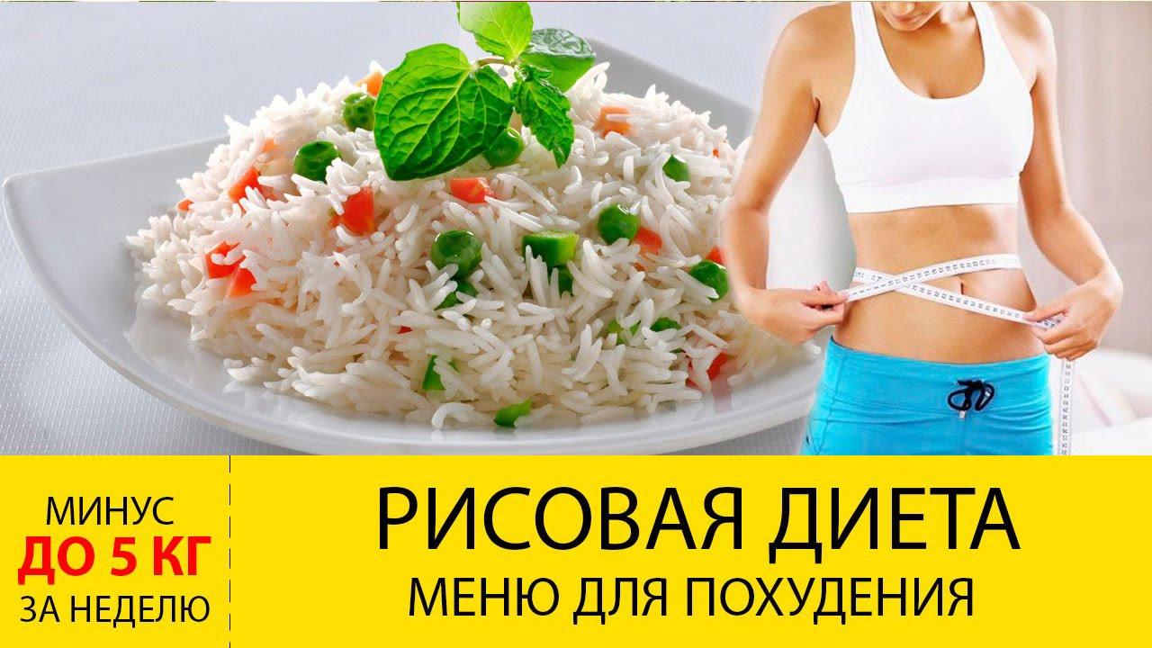 Как почистить организм рисом в домашних условиях