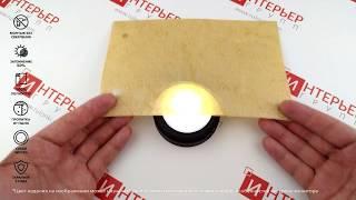 Рулонные шторы Шелк темно-бежевый - обзор ткани за 1 минуту от Rulonki.com
