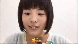 2016,8,7,14:20~ 山口夕輝さんのSHOWROOMです.