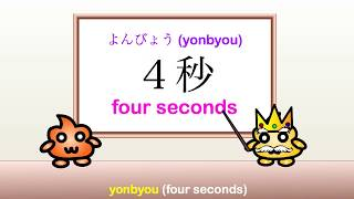How to Count in Japanese Part 14 - Counting Seconds, Minutes, and Hours in Japanese