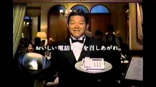 2008年ごろのNTTプラチナラインのCMです。山口智充さんが出演されてます。